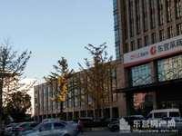 东城伟浩御景9楼 面积170平 有车位和地下室 185万精装 拎包入住