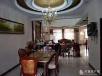 出售龙熙新都5室3厅5卫410平米398万住宅