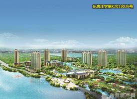 恒大黄河生态城