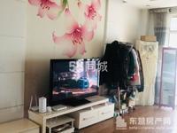 安宁东区 3楼128平带地下室 精装家电家具齐全 出租2.2万