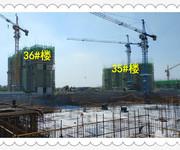 【清风小镇】35、36#楼7月份工程进度