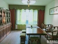 吉售明佳花园3室2厅1卫131平1精装带地下室142.8万住宅