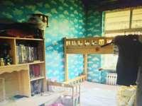 清风小区110平3室2厅1卫精装 有地下室