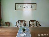 东城名佳花园一楼带地下室三室两厅精装131平142.8万,实验学校