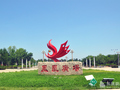 利津津元广场配套图