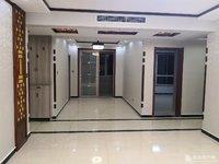 锦尚天华5层135平3室售135万,带地下室 车位 中央空调,豪装未住
