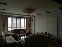 檀香园3楼 142平3室精装带家具 初次出租