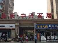 东城中兴茗居三楼出售,128平米,储藏室14平米,毛坯房,三室两厅两卫。