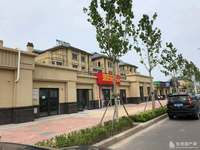 西城海欣盈园沿街商铺140平两间180万,价格可议,低价急售