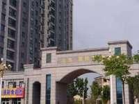 华泰国际豪园16楼176车位房主改合同106万3室
