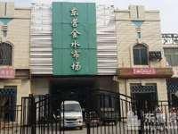 东城金水南区一楼出售,97平米,三室两厅一卫,简单装修。