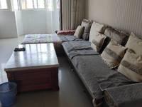 出租沙营新园小区3室2厅1卫100平米1083元/月住宅