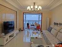 东城清风小镇17楼精装115平三居室急售