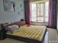 换房急售,胜宏美居5楼105平三室两厅一卫精装仅售81万
