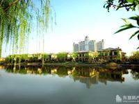 急售!恒大棕榈岛350平双拼别墅院子200多平前排湖景房368万