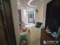 出售科达乐家3楼116平米,带地下室精装修未住