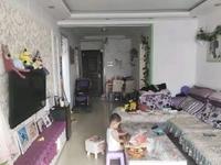 东城中南世纪23楼94平二室精装急售67万有 证