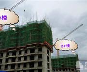 清风小镇3#、2#楼9月份工程进度