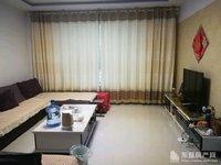 辽河小区5楼83地下室家装部分家具家电1.35万/年家具家电全