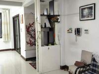 安宁北区5 6楼171平带车库 售115万 4个卧室稀缺户型
