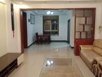 安和南区3室2厅1卫130.22平米2000元/月住宅