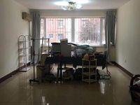 安和南区2楼160平米带地下室20带家具家电拎包入住
