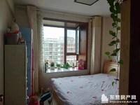 出售安兴南区3室2厅1卫140平米168万住宅