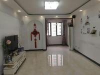 中南世纪锦城113平3室两厅一卫精装修
