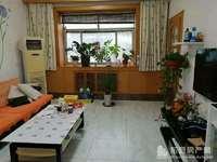 府前小区三村5.6层262平6室带车库,地下室130万