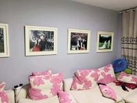 东城金鸿花园四楼120平3室2厅中装带地下室99万