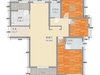 急售怡和家园1楼简装带12平地下室带家具家电
