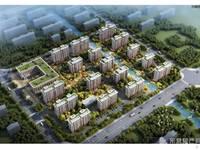 出售奥体学都4室2厅2卫140平米113万住宅