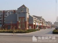 东城凤凰国际城二楼四室两厅简装134平90万,楼层低,适合老人孩子居住
