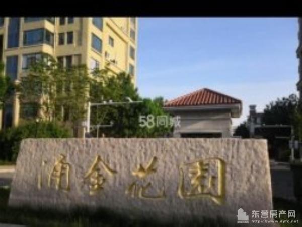 涌金花园14楼158平3室精装首次出租2.7万,价格可议