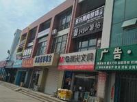 西二路万家新城3层商铺183平110万地暖 水电气齐全