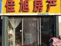 东城 玉苑小区2楼78平出租
