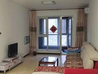 西城繁华中心万达华府90平2居室 随时看房 欲租从速 过期不侯