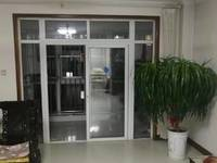 出租安兴南区3室2厅1卫139平米2083元/月住宅