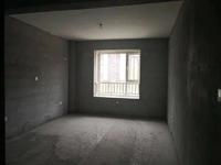 东城京华官邸4楼118平带30平车库3室毛坯房证满五年93万