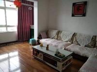 东城明月小区十二村1楼95平3室中装带家具家电1万5首次出租