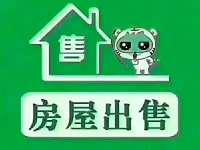 东城丽景国际3楼135平,车库26平,现房出售