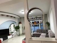 东城安慧西区 2楼167平188万4室精装