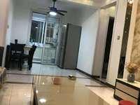 东城中南世纪锦城16楼132平精装修带家具急售120万