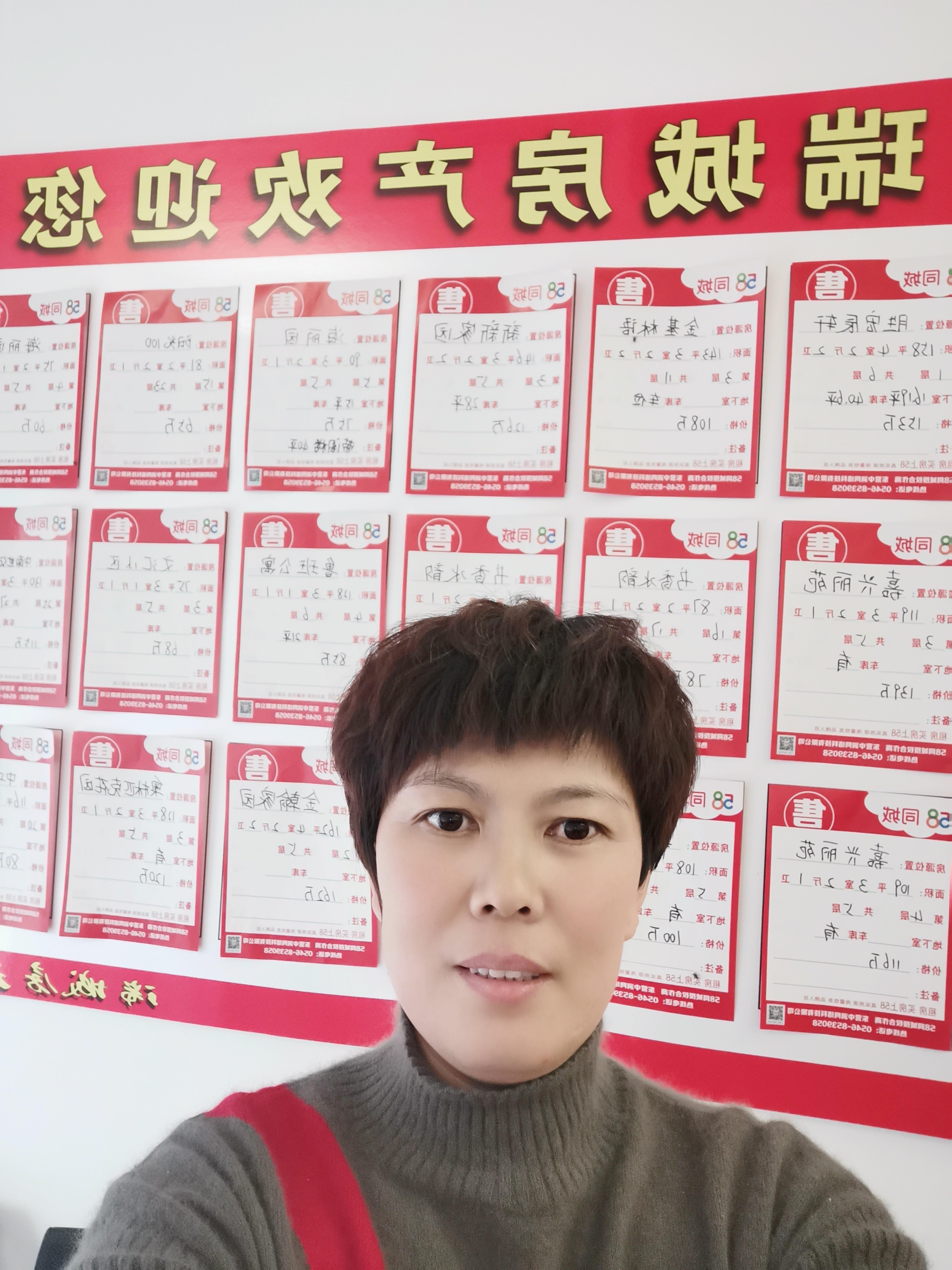 王丽红女士