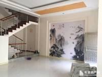 出售新新家园5室2厅3卫300平米300万住宅