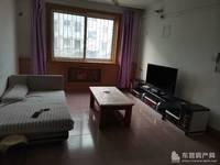 出租明月小区3室1厅1卫83平米带家具家电1万5