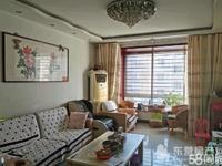 东城胜宏美居125平三室两厅一卫带阳面车库售121万
