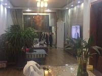 府佐华苑130平精装3室2厅2卫120万出售
