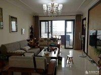 恒大棕榈岛 29楼145平114万三室两厅两卫精装 价格可议