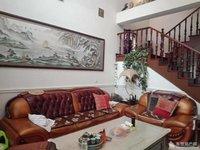 东城 丽景国际 双拼别墅 270平5室2厅 有电梯 院子